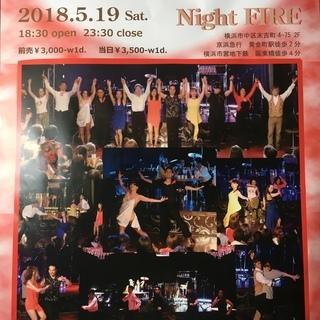 5/19(土)LOVE♥SALSA@黄金町