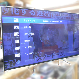 フナイ 4K対応 49V型ハイビジョン液晶テレビ FL-49UD...
