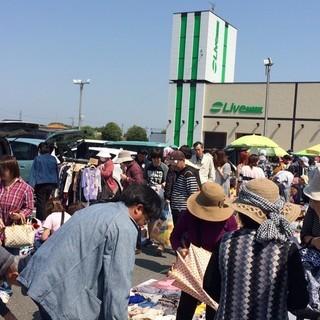 ★出店無料★チャリティフリーマーケット in 下都賀郡 4/30開催!