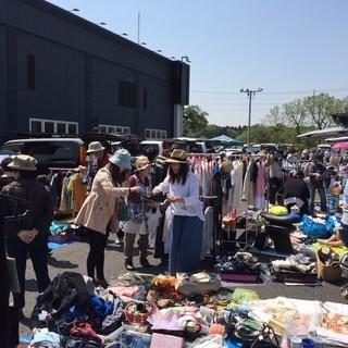 ★出店無料★チャリティフリーマーケット in つくば市 4/22開催!