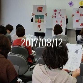 韓先生の韓国語教室 茨木市 ローズワム 韓国語講座