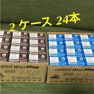 明治メイバランス(24本)150円‼️