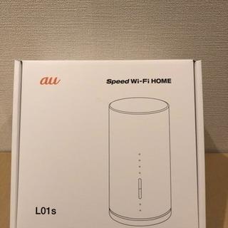 新品【 Speed Wi-Fi HOME L01s 】au WiF...