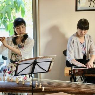 【4/3】ルリアン 春休みコンサート〜琴・フルート・ピアノの共演〜