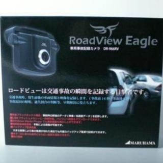 新品未使用 マルハマ ドライブレコーダー カメラ