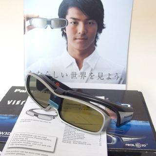 3Dメガネ 3Dグラス パナソニック 3Dテレビ TY-EW3D10W