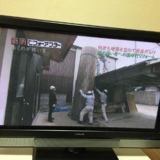 限定価格!! 日立wooo!37型テレビ