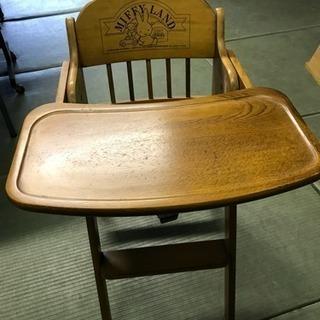 子供用の椅子、差し上げます、取りにこられる方