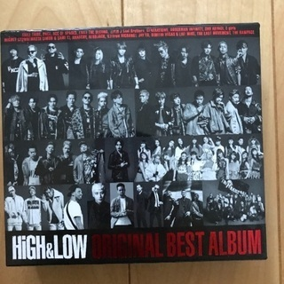 High low ORIGINAL