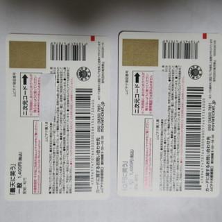 [曇天に笑う」映画チケット(ムビチケ) 1枚 (2枚有り)郵送可 - 浜松市