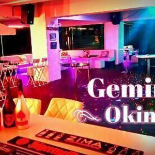 リゾートバーGemini沖縄☆クラブスタイル&ミュージックバー☆