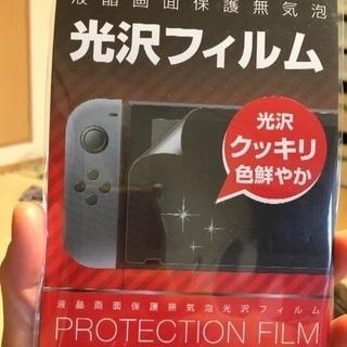 液晶画面保護無気泡光沢フィルム