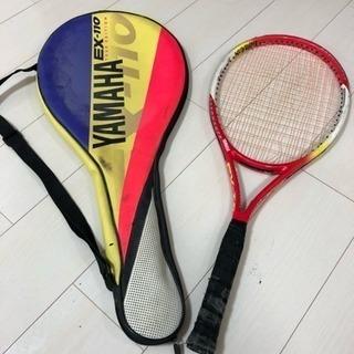 テニスラケット★YAWAHA