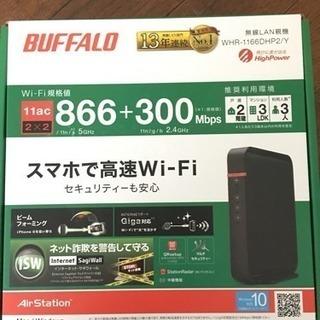 BUFFALOバッハローのルーター 無線機LAN WHR-1166...