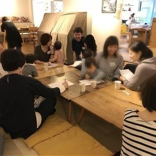 子連れで英会話@調布駅近くカフェ