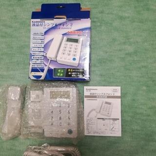 【未使用】カシムラ 液晶付シンプルフォン2 SS-06