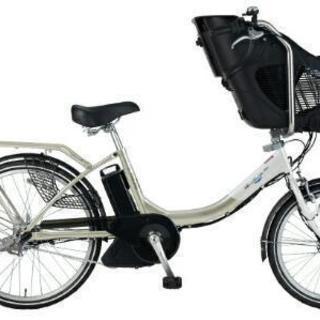 【新車】在庫処分品電動子供乗せ自転車.【アウトレット】