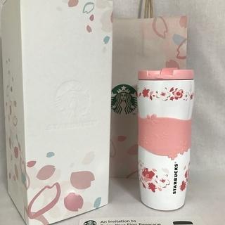 【未使用】Starbucks スターバックス  さくら ステンレ...