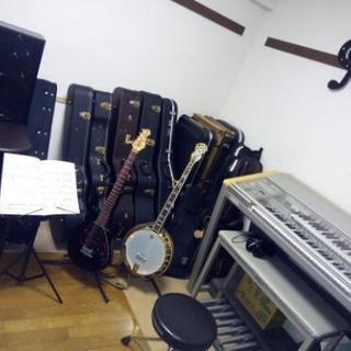 ✨無料体験レッスン受付中✨ギター/バンジョー、音楽理論、英会話まで!