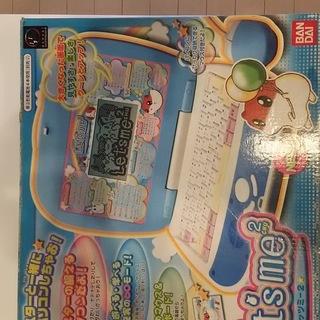 レッツミー2 子供用パソコン