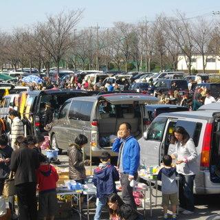 ◎「4月21日(土)越谷しらこばと水上公園」フリーマーケット開催◎