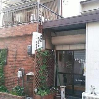 JR志紀駅徒歩3分・シェアハウスから天王寺へ15分