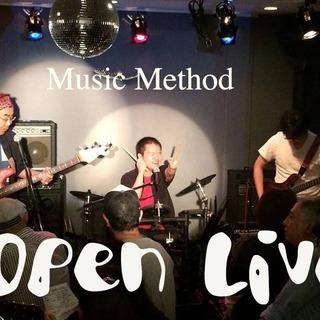 オープンライブ since2004