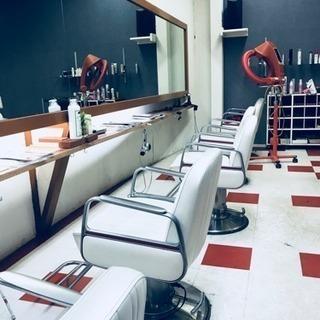 美容室 居抜き 引き継ぎ 美容師  オーナー様募集