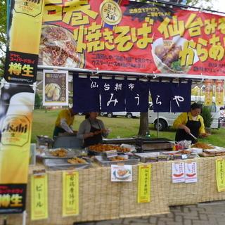 イベント、お祭りでの飲食販売