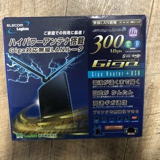 【未使用品】ハイパワーアンテナ搭載!無線LANルーター300Mbgs