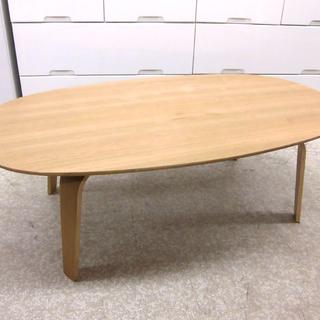 MUJI 無印良品 良品計画 ソファテーブル オーバル ローテーブ...