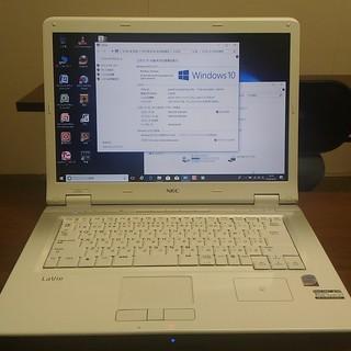 中古パソコンNEC LL750/L白15インチ★Windows10の画像
