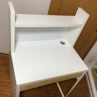 IKEA MICKE 追加ユニット付き 学習机