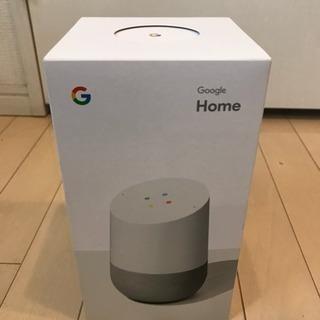 【未開封:値下げ】Google Home グーグルホーム スマー...