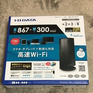 iodata 無線LANルーター WN-AC1167R