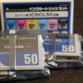 【互換インクカートリッジ・未使用未開封】(送料無料)エプソン用 I...