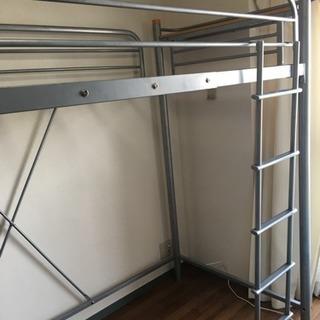 宮付きロフトベッド  180cm