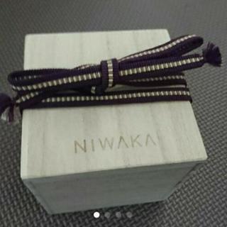 NIWAKA ペア リングケース
