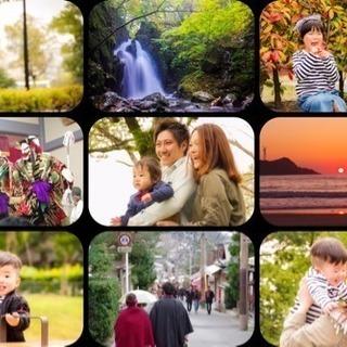 出張写真サービス Miratoru(みらとる)