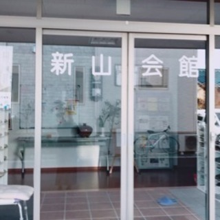 ❤️船橋市韓国語サークル会員募集中❤️無料体験💕新山会館学習室 - 教室・スクール