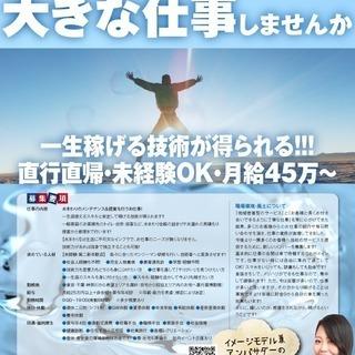 株式会社小さな仕事【★高収入を目指せる正社員★問い合わせ&既存顧客...