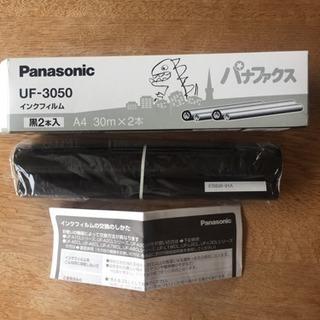 ファクシミリ用インク Panasonic パナファクス 1本