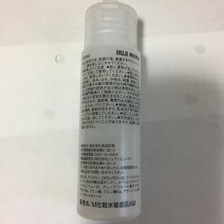 無印 化粧水・敏感肌用 しっとりタイプ 50ml 5割使用 - 中央区