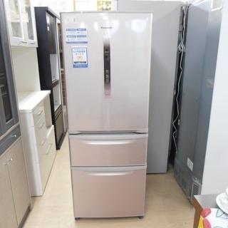 安心の6ヶ月保証付!2014年製Panasonicの3ドア冷蔵庫です!