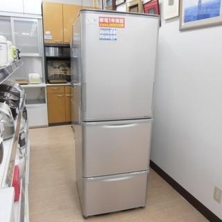 安心の1年保証付!2016年製SHARPの3ドア両開き冷蔵庫です!
