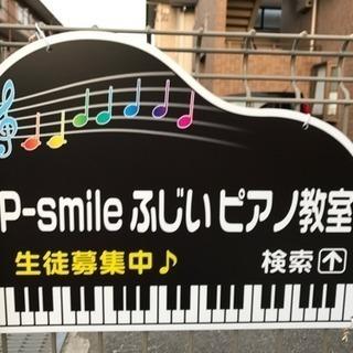 ピアノ♪ワンレッスン制(不定期OK) - 神戸市