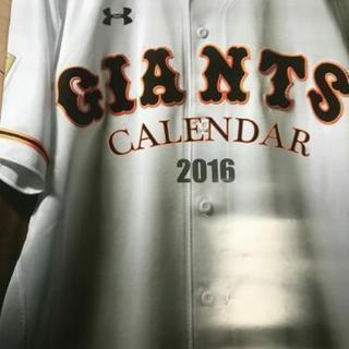 巨人のカレンダー2016