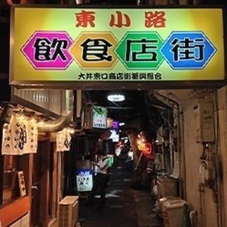 3月27日(火) 大人のテーマパーク!はしご酒を楽しむならココ!大...