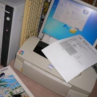 エプソンプリンター正常稼働品 他印刷環境一式おまけ付き