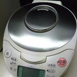 【無料】三菱99年製IH炊飯器5.5合炊き